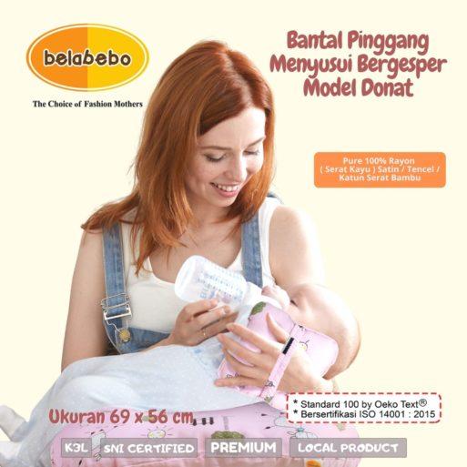 Bantal Pinggang Menyusui Bergesper Model Donat Belabebo